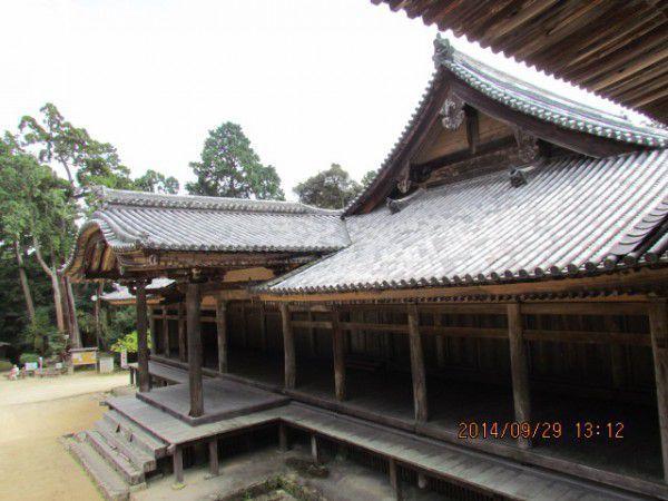 Jyogyodo seen from Jikido