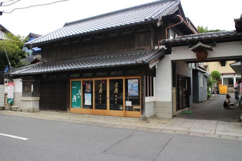 Tsukinoi Sake Brewery