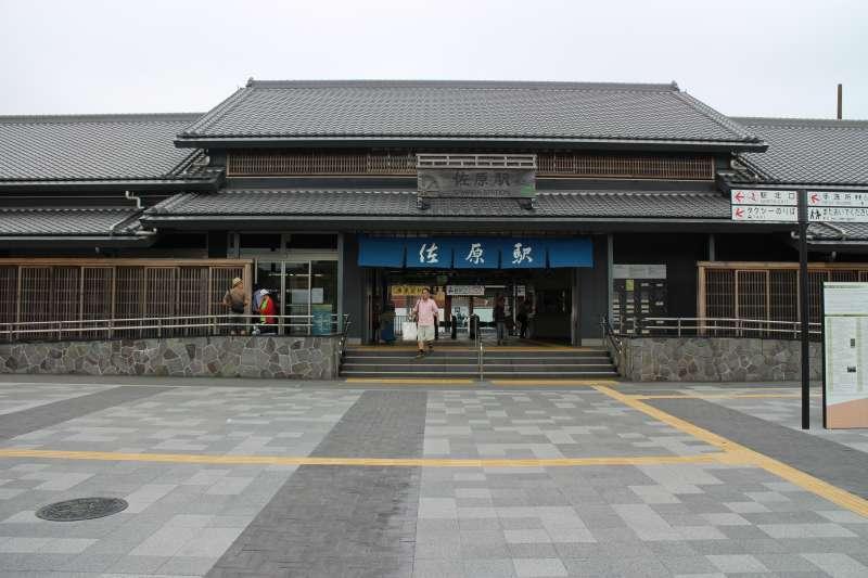 Lovely Sawara Station