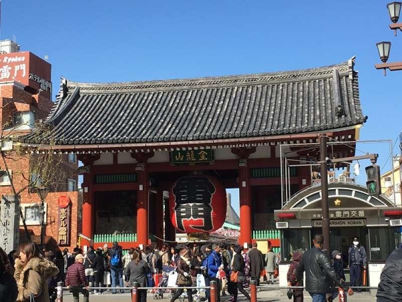 Asakusa - Kaminamimon Gate
