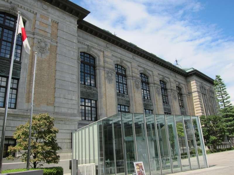 International Library of Children's Literature, originally built in 1906