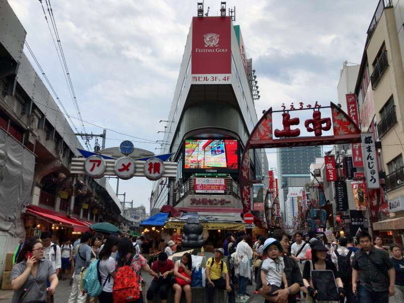 Ame-Yoko Street lined with various shops, restaurants and bars