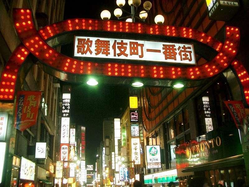 6 meilleurs endroits pour aller à Tokyo la nuit