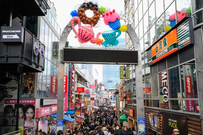 9 Best Things to Do in Harajuku