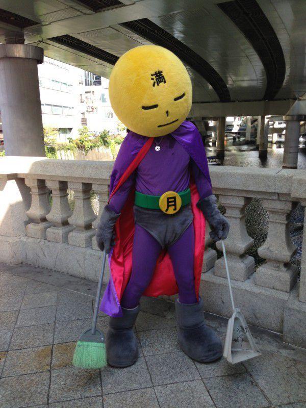 Mangetsu-Man (Full Moon Man) in Tokyo