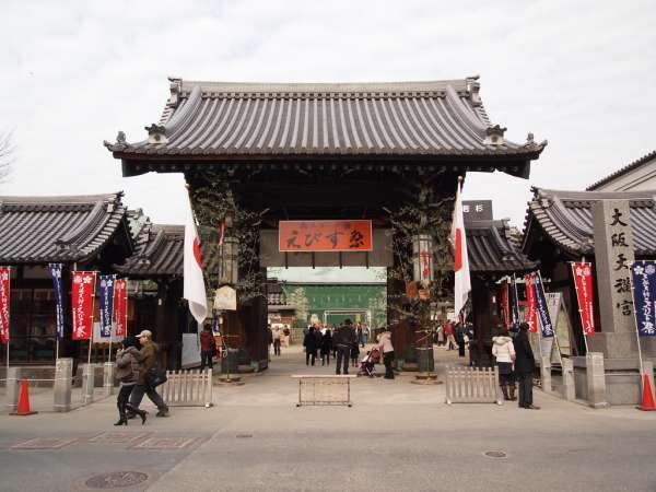 Ten Osaka Sightseeing Spots