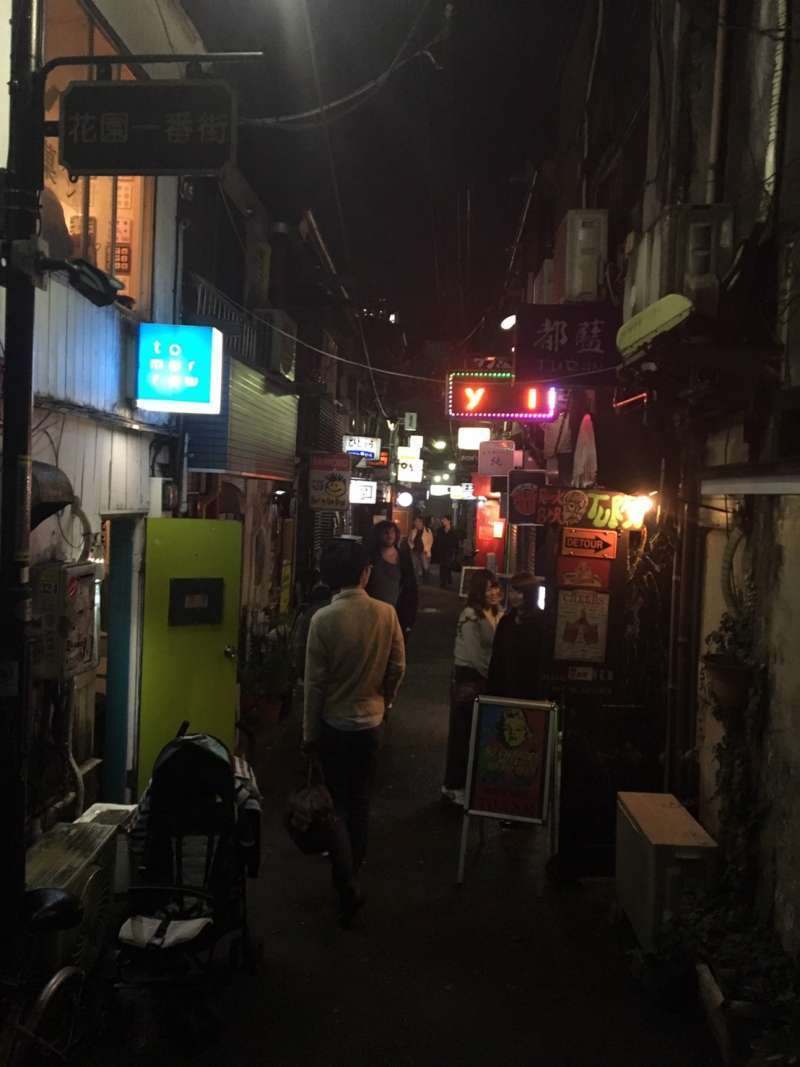 A little scary but mysterious Golden Gai