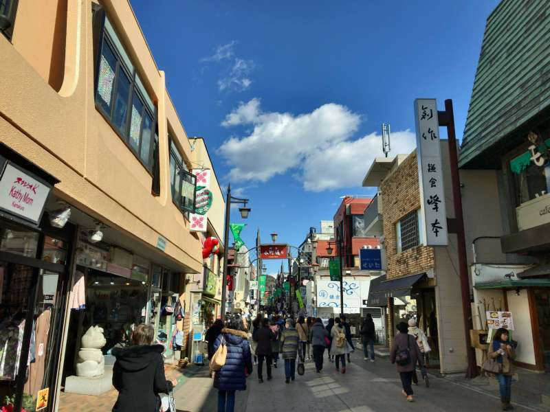 Komachi-dori Street lined with various shops and restaurants in Central Kamakura Area