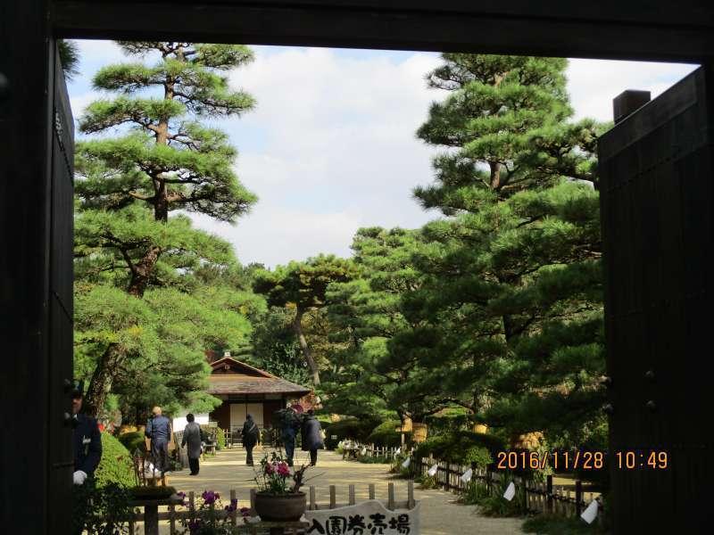 The entrance of Shukkeien Garden