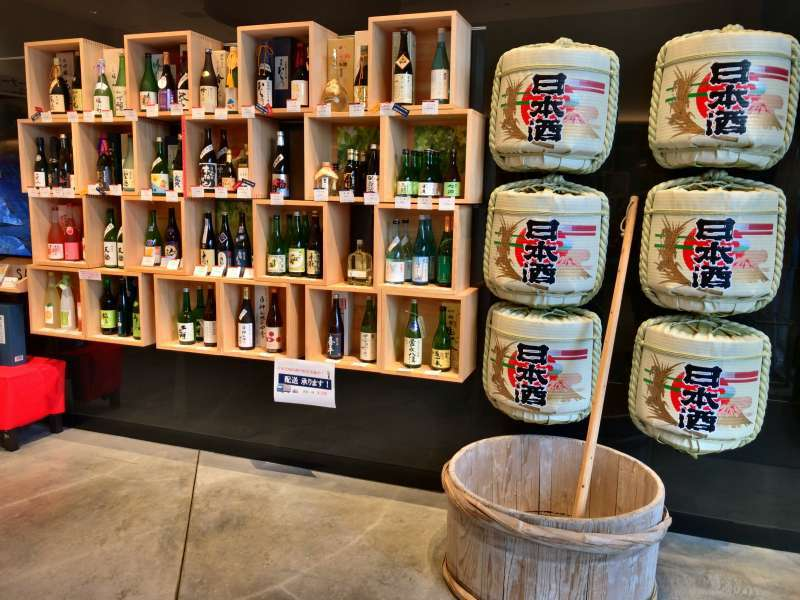 Japan Sake & Shochu Information Center where you can taste a wide variety of Japanese alcoholic drinks, in Marunouchi area