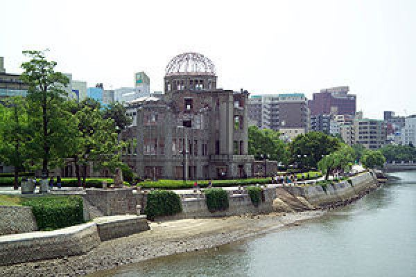 The A-Bomb Dome is the skeletal ruins of the former Industrial Promotion Hall. It is the building closest to the hypocenter of the nuclear bomb that remained at least partially standing.