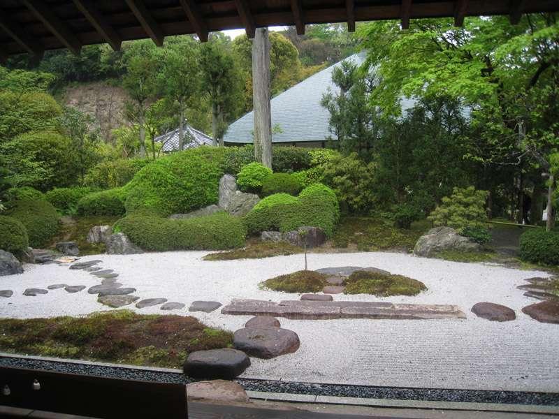 Zen Garden and Tea Ceremony