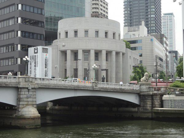 Osaka Securities Exchange and Naniwa bridge
