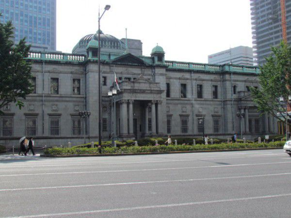 Osaka branch office of the Bank of Japan