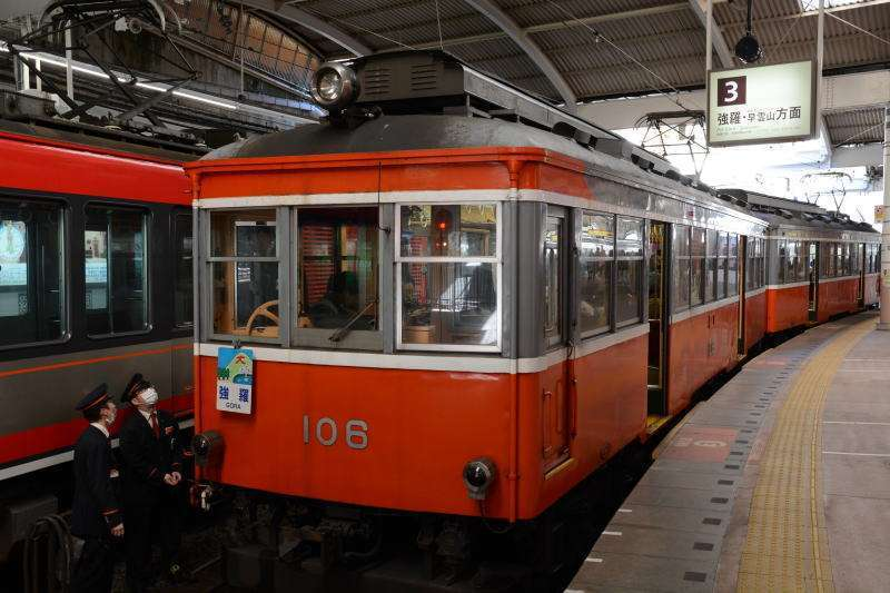 mountain train : This is the best mountain train in Japan.