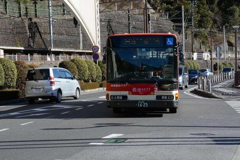 Change to bus in Hakoneyumoto