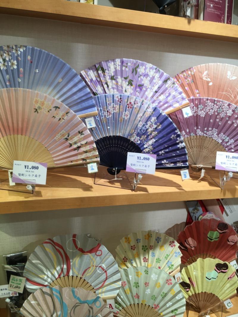 Sensu: folding fan
