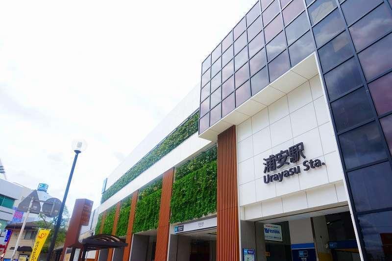 Urayasu Station (the Tozai Line)