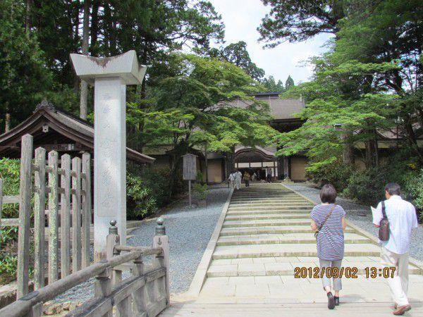 An approach to Kongobuji Temple