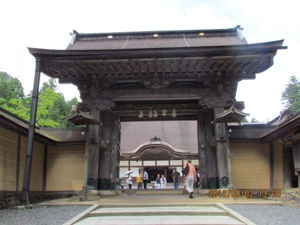 The gate of Kongobuji Temple