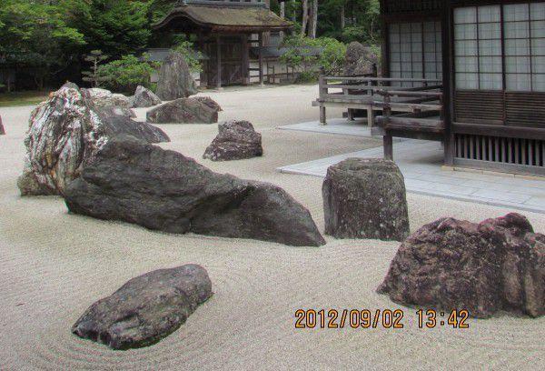 A rock garden called BANRYUTEI, the largest rock garden in Japan