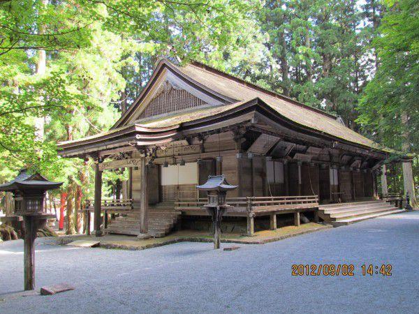 KOYASAN : The Sacred Center of  Shingon Buddhism