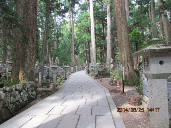 The approach to Okunoin