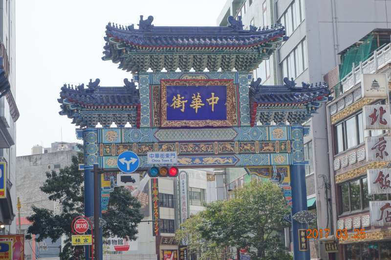 One of entrance gate of China town