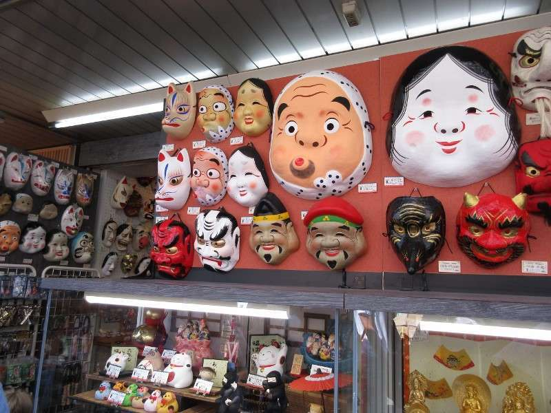 One of a shop in Nakamise street