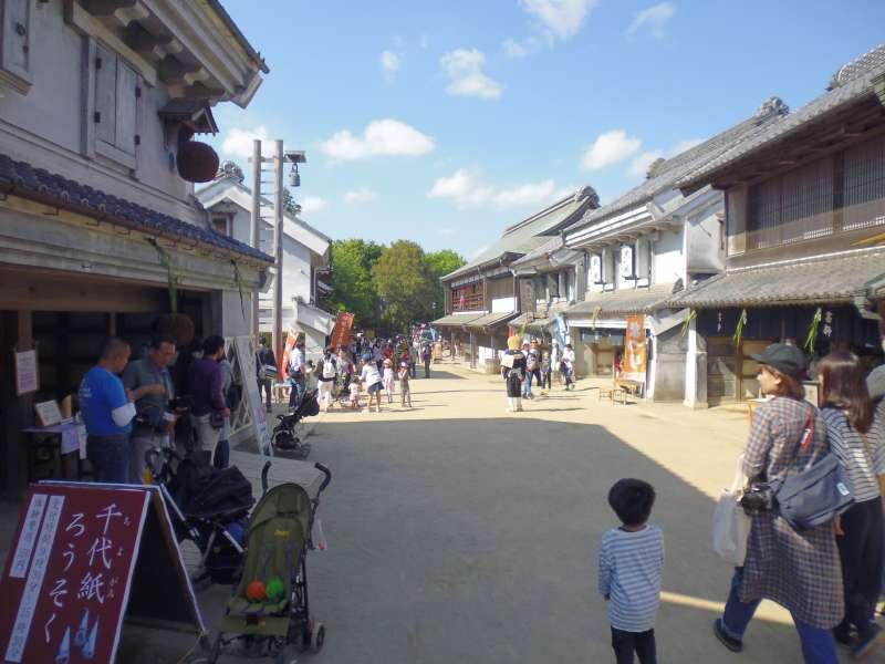 Boso-no-mura(optional one)
