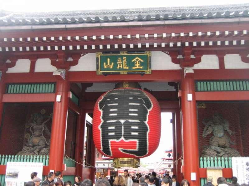 Big lantern at Asakusa