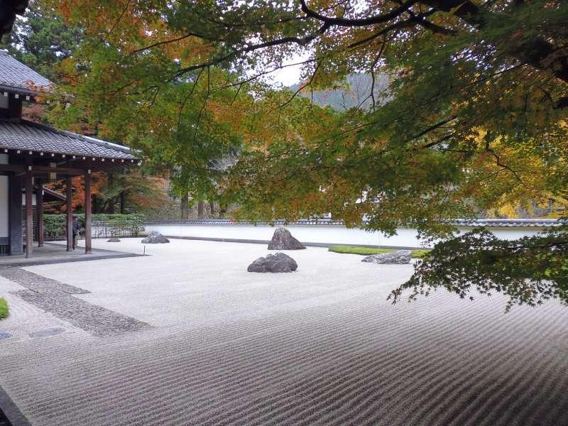 The dry landscape garden in Gyokudo Art Museum