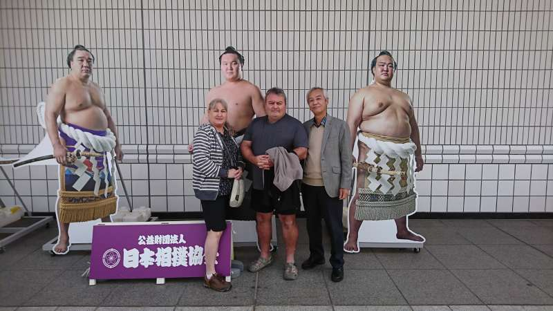 In front of Ryogoku Kokugikan( Sumo Arena)