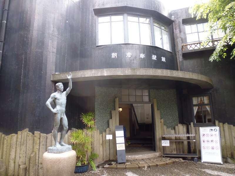 Entrance of Asakura Museum of Sculpture
