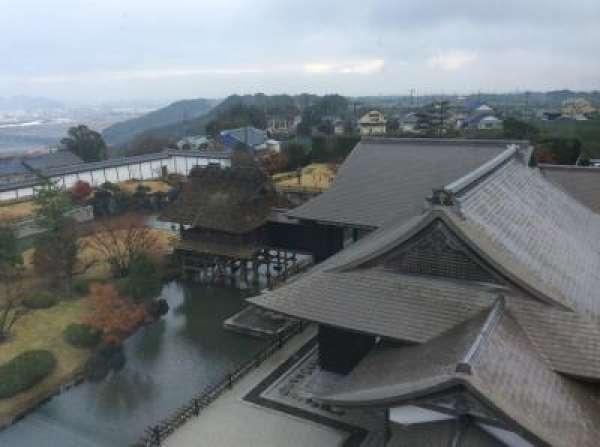 Tea House & a part of Japanese Garden