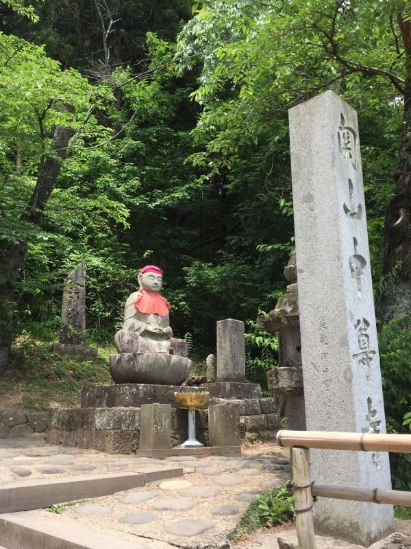 This is the entrance of Chusonji temple.