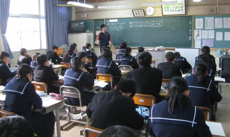 Junior high school class