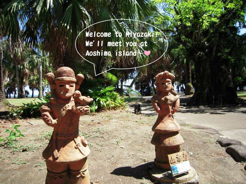 Please find us in Aoshima island..