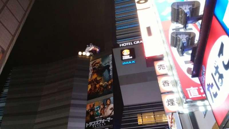 The Godzilla head easily spotted in Shinjuku