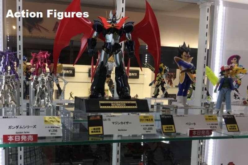 12. Akiba, Electronics & Action Figures