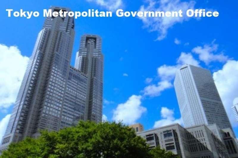 11. Shinjuku & the Tokyo Metropolitan Government Office