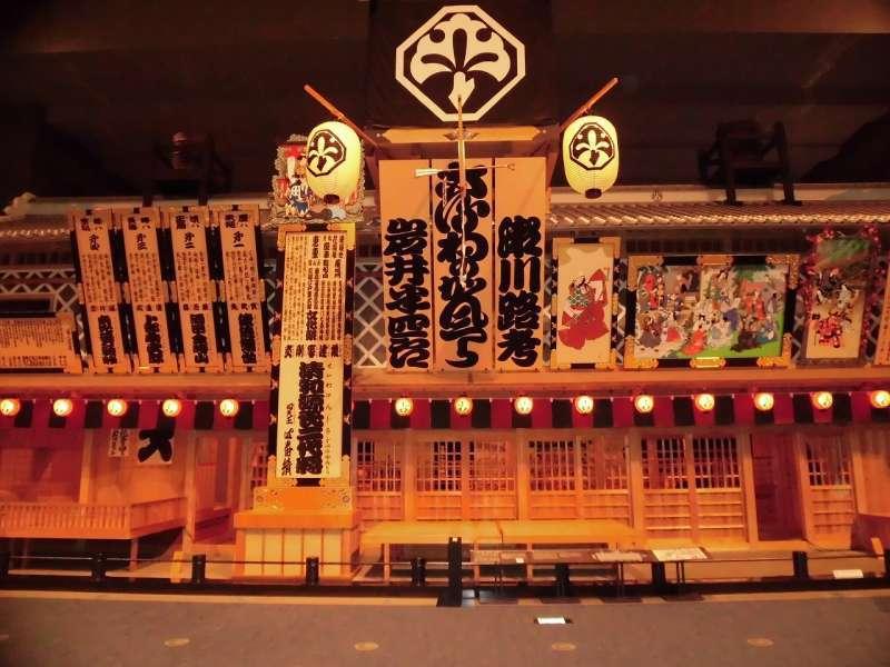 Edo-Tokyo Museum 1