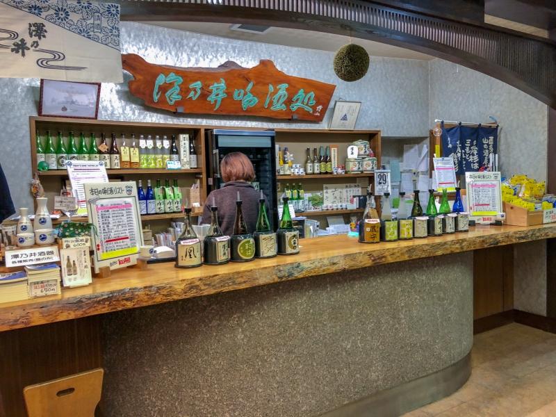 Sake Tasting Bar at Ozawa Brewery, Tokyo