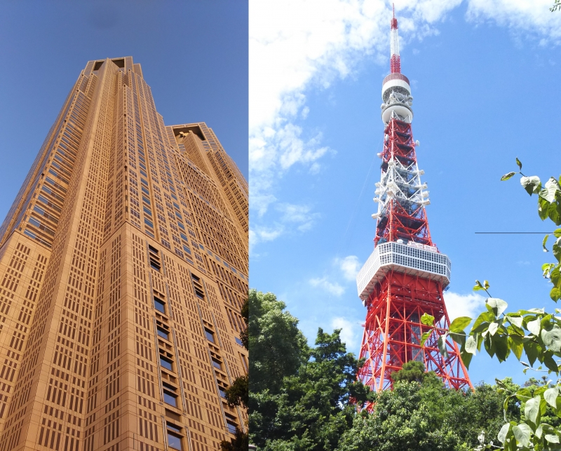 On the left :   Tokyo Metropolitan Government Office Building 