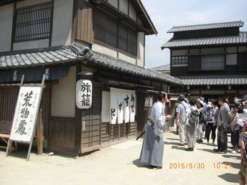 Customized Private Tour in Kyoto