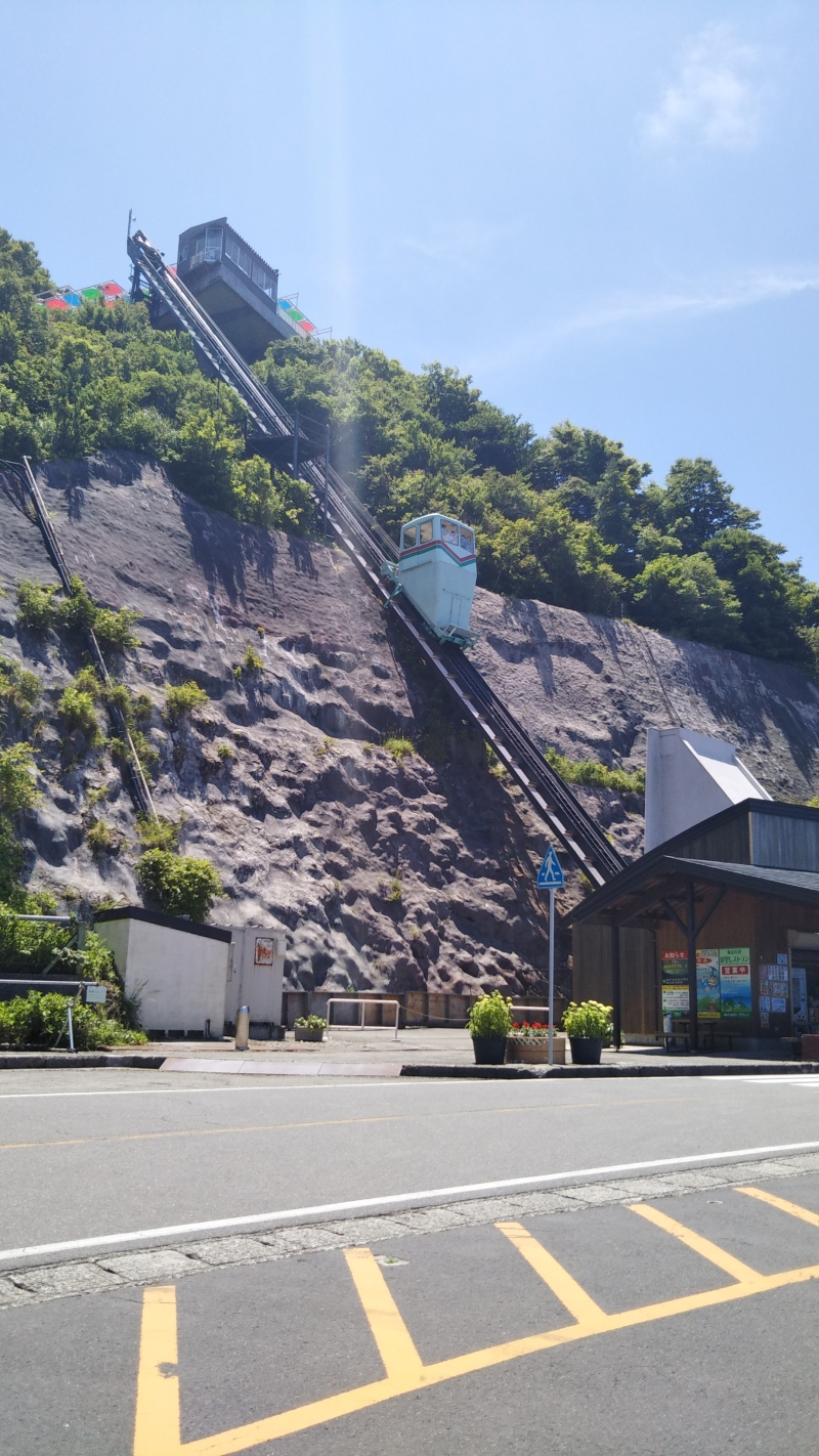 Climbing Car to go up and down on the steep slope.
