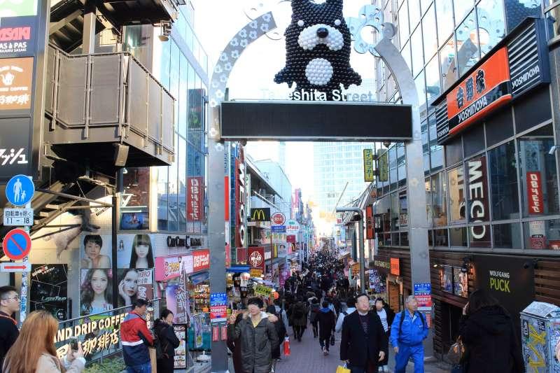 Entrance of Takeshita street
