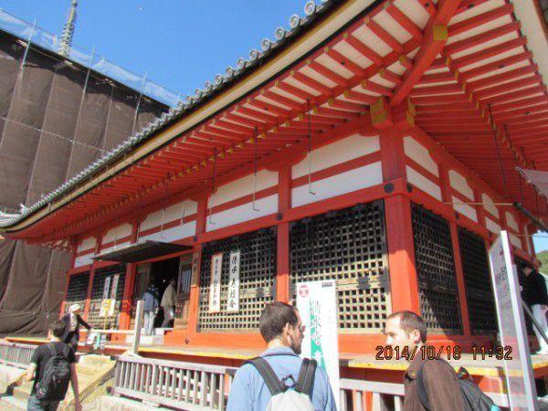 Kyodo at Kiyomizu Temple.