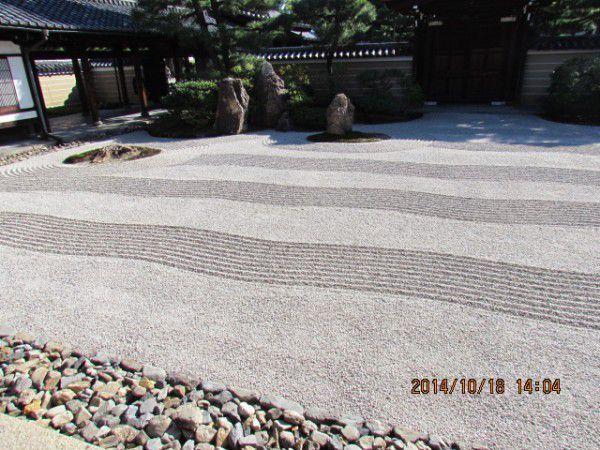 a dry landscape garden at Kenninji Temple