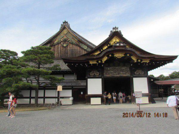 Ninomaru Palace at Nijo Castle